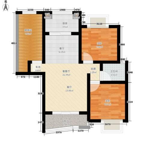 桃园小区2室1厅1卫1厨66.00㎡户型图