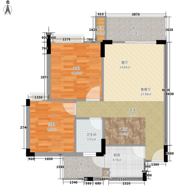 新世界花园76.68㎡嘉乐苑组团04面积7668m户型