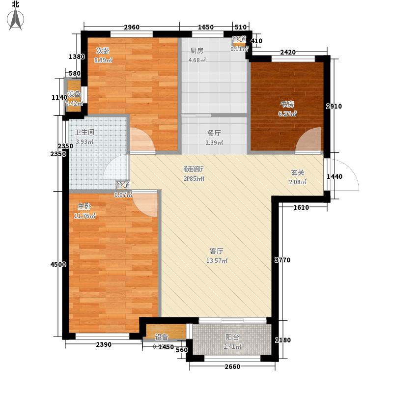 天津诺德中心92.00㎡高层4、5、6号楼标准层C户型