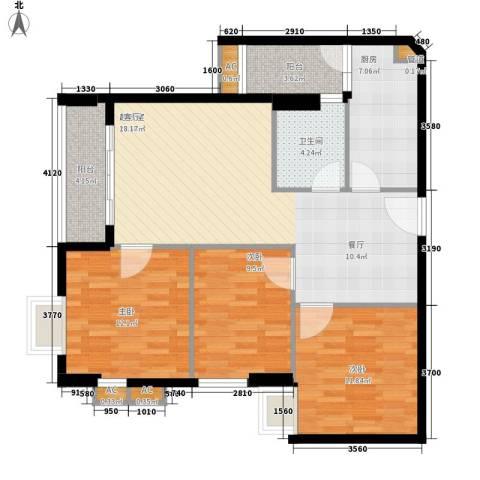 明都华庭3室0厅1卫1厨94.00㎡户型图
