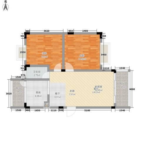 南峰御鹿华庭2室0厅1卫1厨103.00㎡户型图