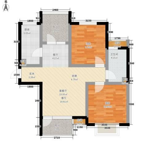 锦荷苑2室1厅1卫1厨74.90㎡户型图