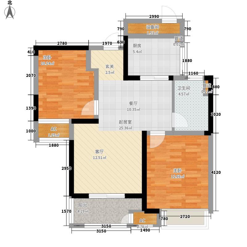 协信阿卡迪亚78.00㎡C户型2室2厅1卫1厨