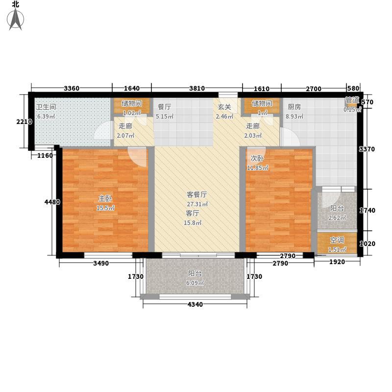 春申景城MID-TOWN94.00㎡户型2室2厅1卫1厨