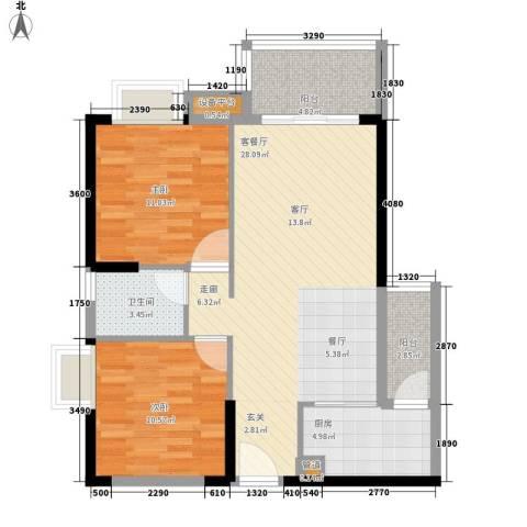 保利中宇广场2室1厅1卫1厨95.00㎡户型图