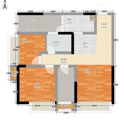名敦道南滨国际公寓2室1厅1卫1厨65.00㎡户型图