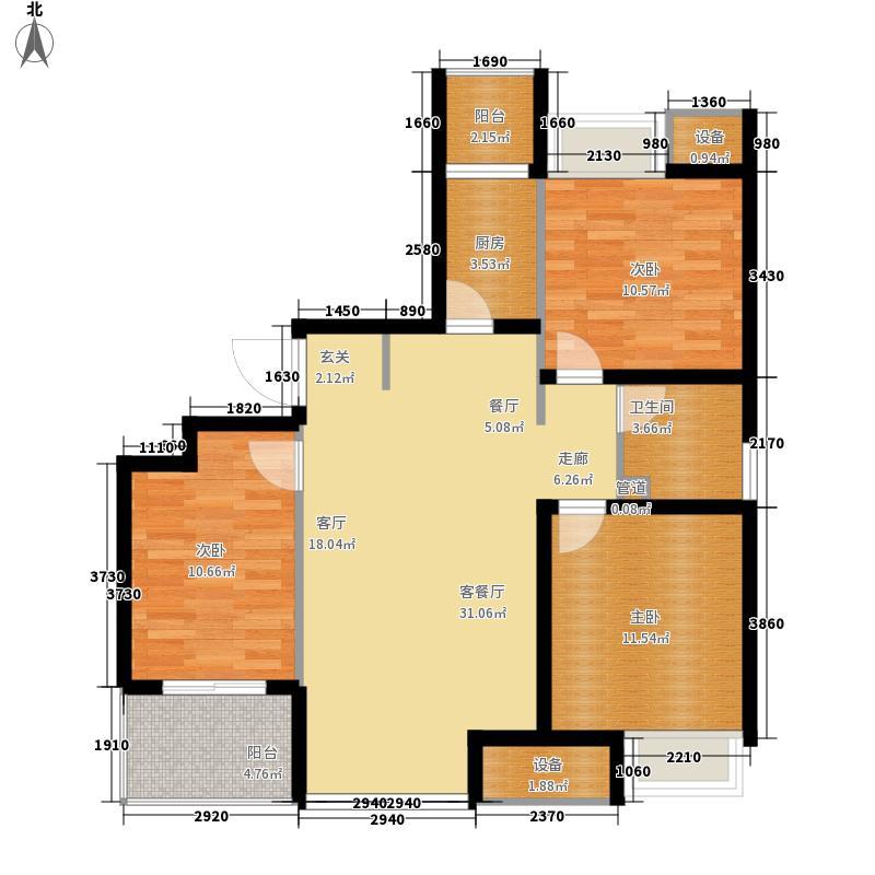 丽都新城三期丽十二公馆97.29㎡C3户型3室2厅