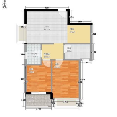 祥源汇博名座2室1厅1卫1厨73.00㎡户型图