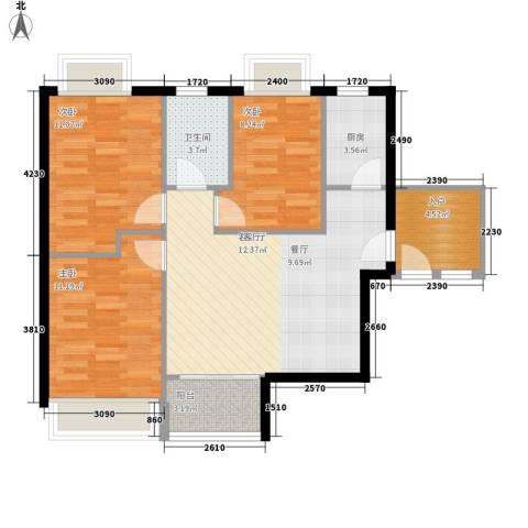祥源汇博名座3室1厅1卫1厨90.00㎡户型图