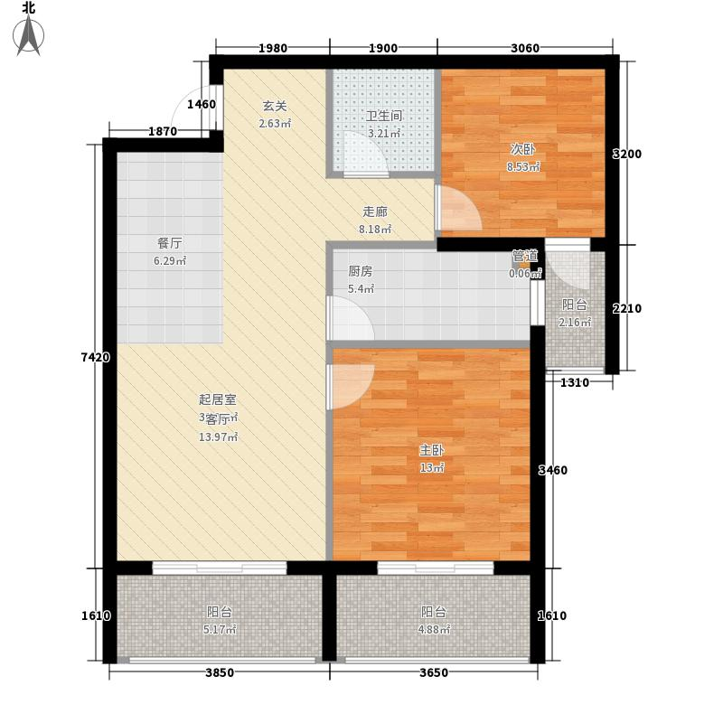 龙泉国际83.01㎡龙泉国际户型图C3(正)2室2厅1卫1厨户型2室2厅1卫1厨