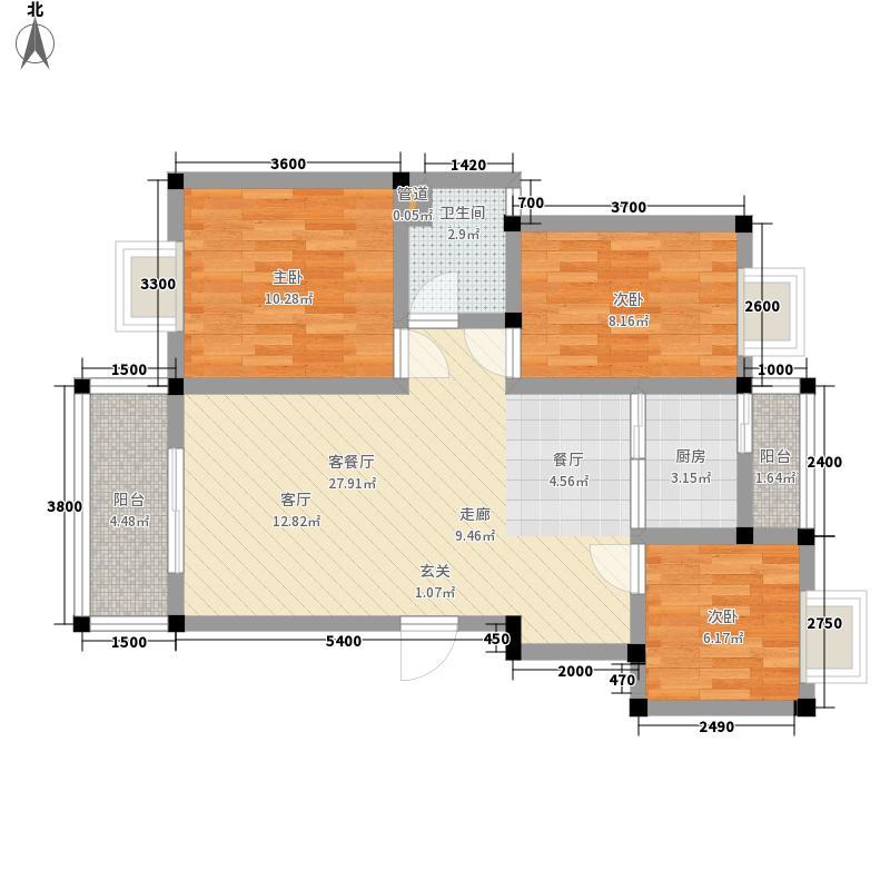 丽江山海居86.48㎡户型2室2厅