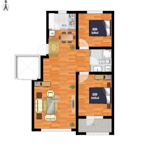 万科蓝山2室1厅1卫1厨98.00㎡户型图