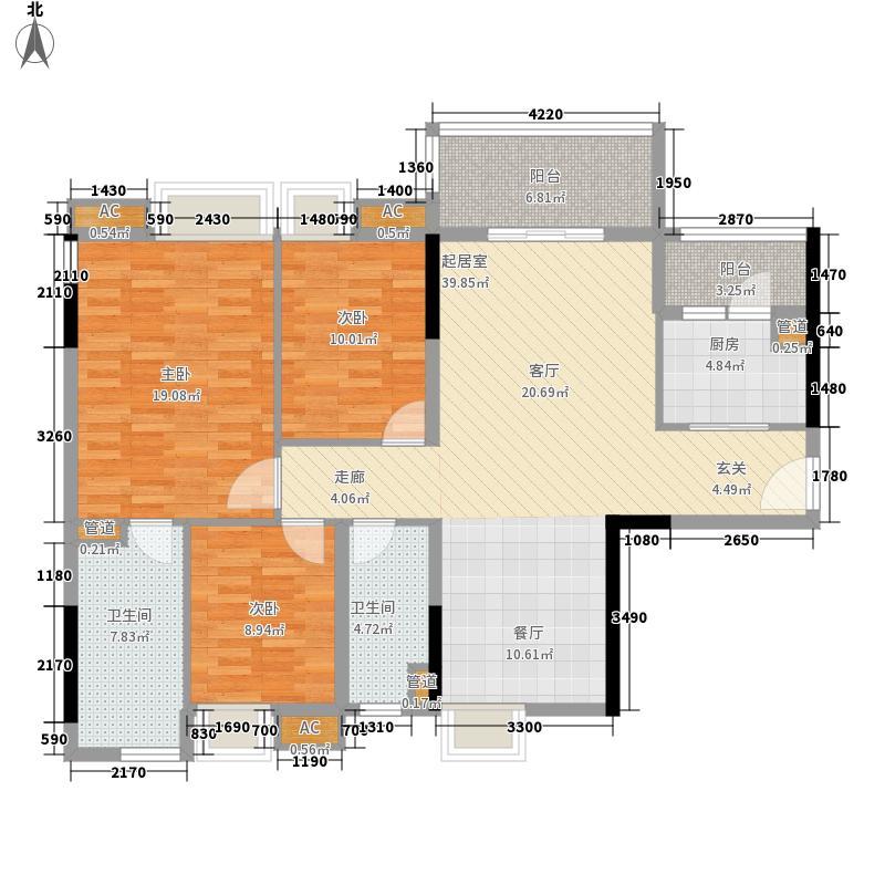 优山悦海119.80㎡B7栋03单位户型3室2厅