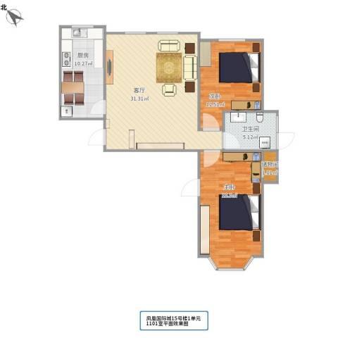 凤凰・国际城2室1厅1卫1厨103.00㎡户型图
