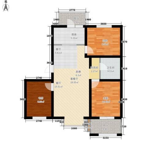 阳光嘉城三期3室1厅1卫1厨87.17㎡户型图