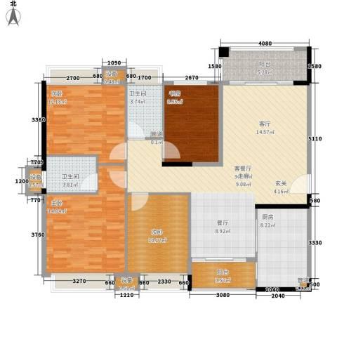碧水云天4室1厅2卫1厨263.00㎡户型图