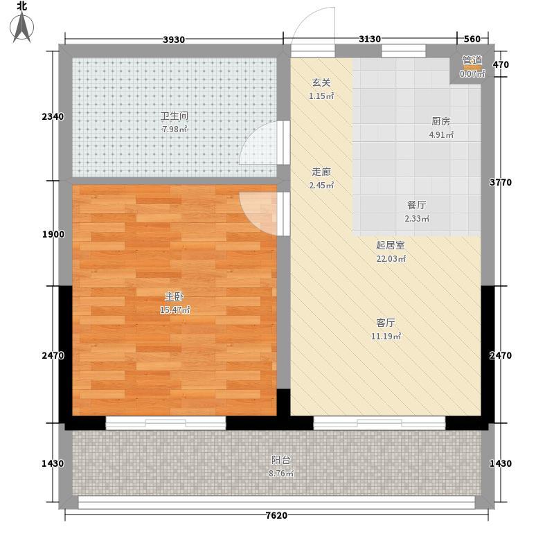 海悦东方・首座62.00㎡海悦东方户型图A1/2#D户型1室1厅1卫1厨户型1室1厅1卫1厨