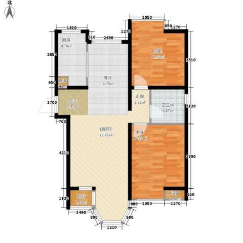 合生江山帝景2室1厅1卫1厨98.00㎡户型图