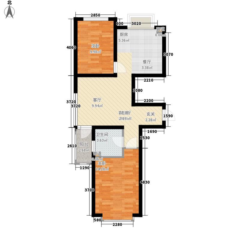 圣罗伦斯75.00㎡圣罗伦斯户型图a户型2室2厅1卫户型2室2厅1卫