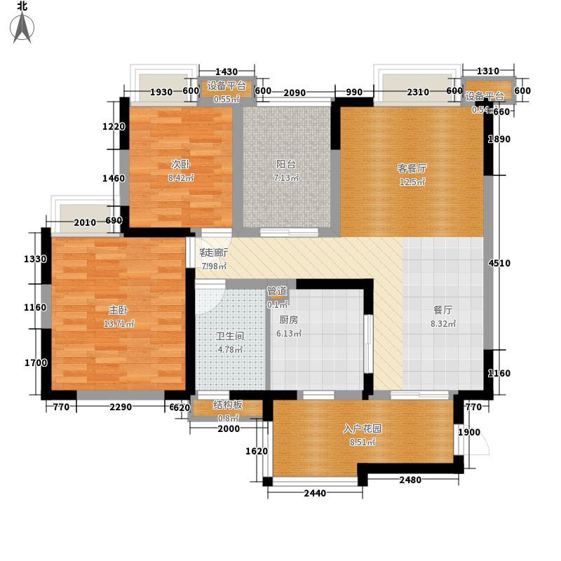 中海兰庭中海兰庭10室户型10室