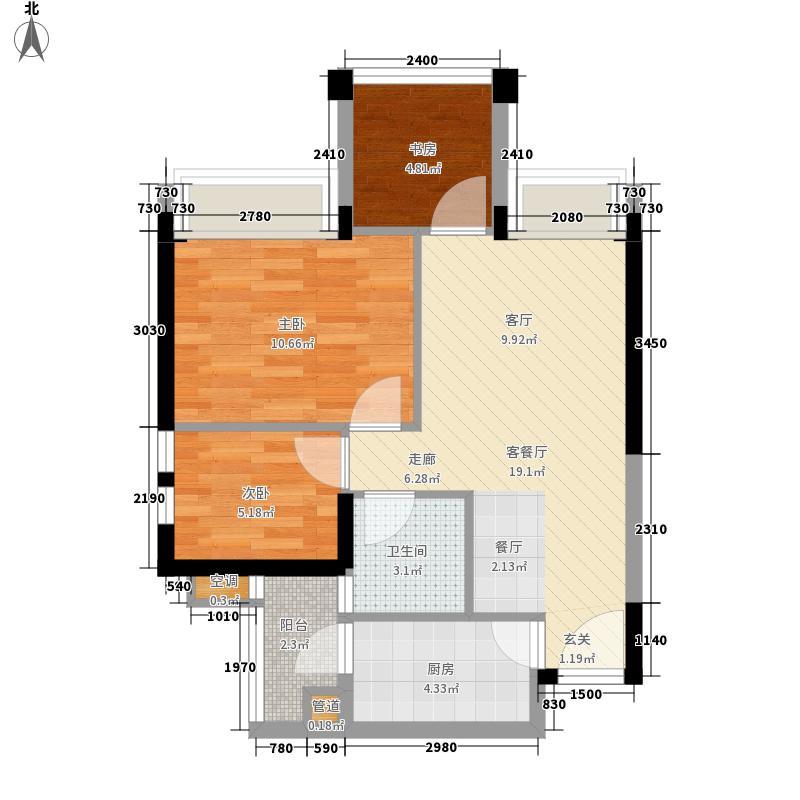 蓝光COCO时代67.00㎡6栋B4型户型3室2厅1卫1厨