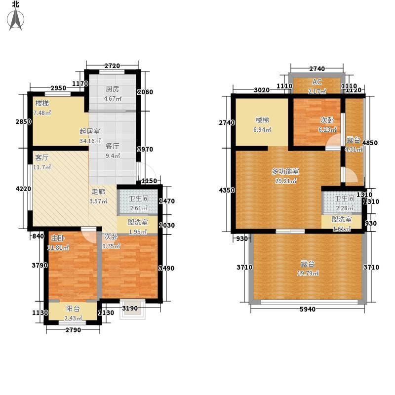 翰林东院145.00㎡户型