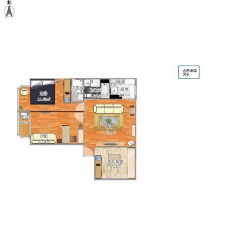 仁宝公寓2室1厅2卫1厨77.00㎡户型图