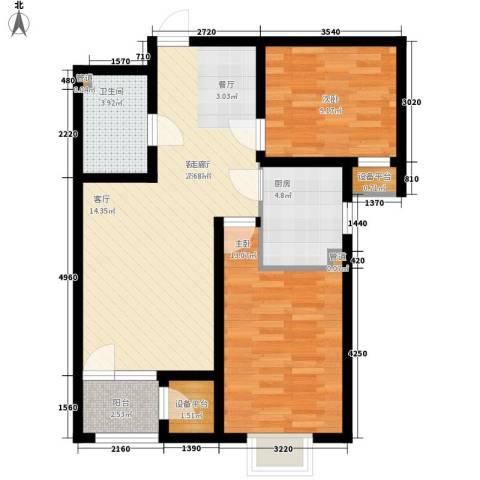 荔隆观邸2室1厅1卫1厨93.00㎡户型图