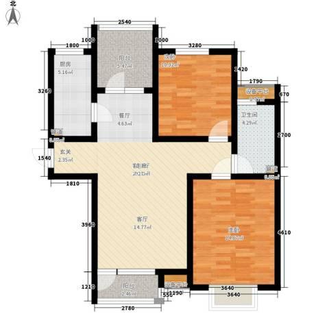 和润家园2室1厅1卫1厨72.90㎡户型图