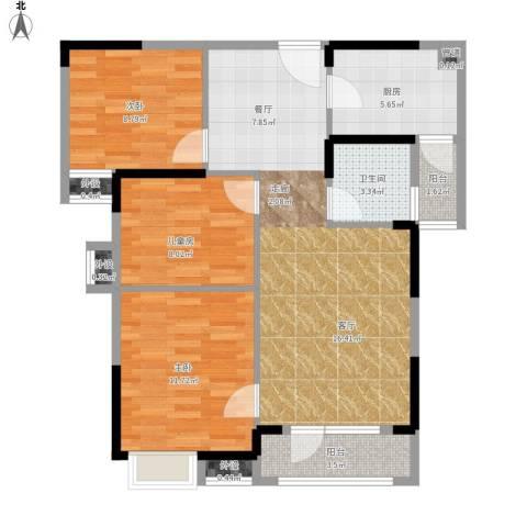 王家湾中央生活区3室1厅1卫1厨100.00㎡户型图