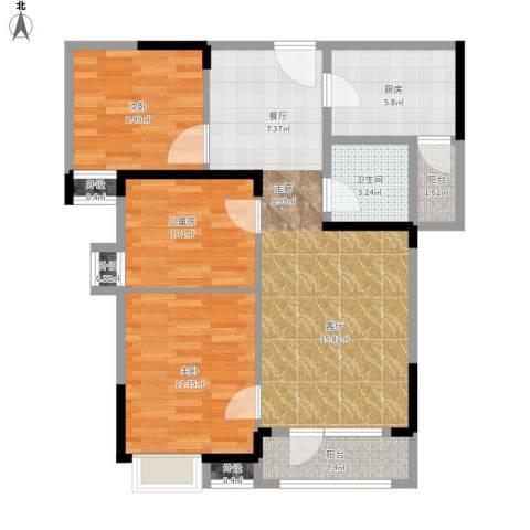 王家湾中央生活区3室1厅1卫1厨97.00㎡户型图