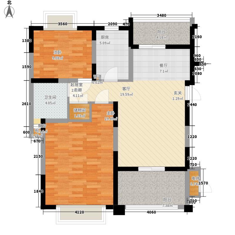 中冶枫郡91.63㎡中冶枫郡户型图标准层A户型2室2厅2卫1厨户型2室2厅2卫1厨