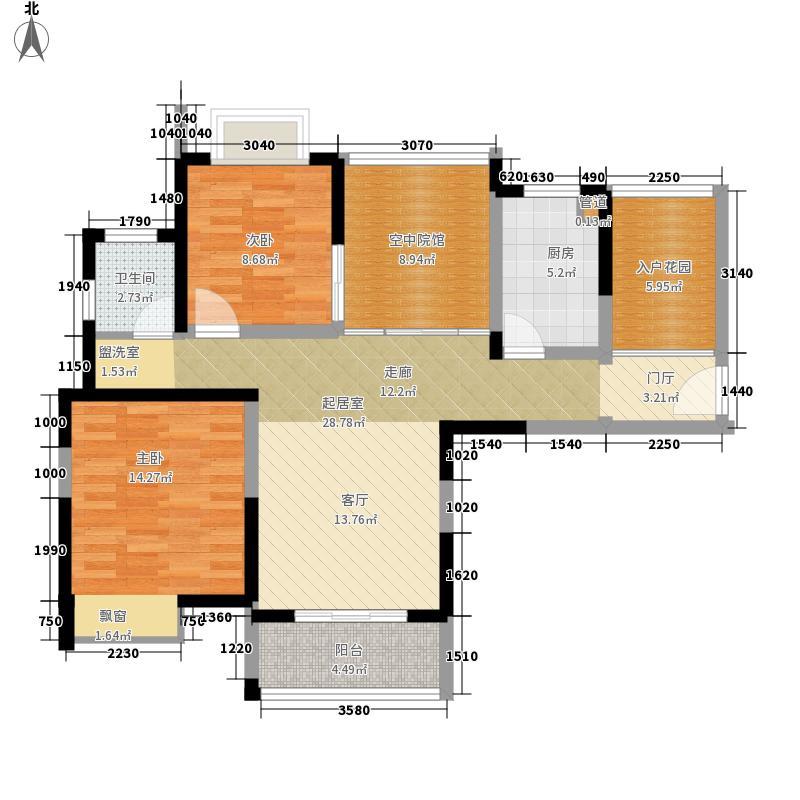 金科东方上院92.00㎡金科东方上院户型图东方上院户型t2-a2室2厅1卫户型2室2厅1卫
