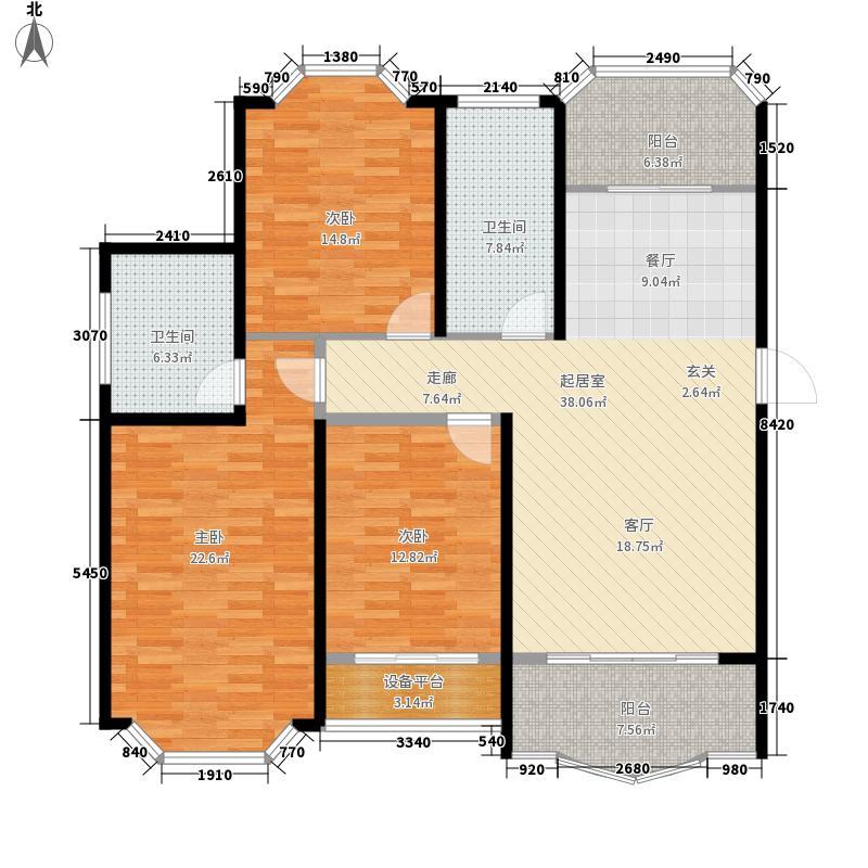 明珠花园134.00㎡户型3室2厅2卫1厨
