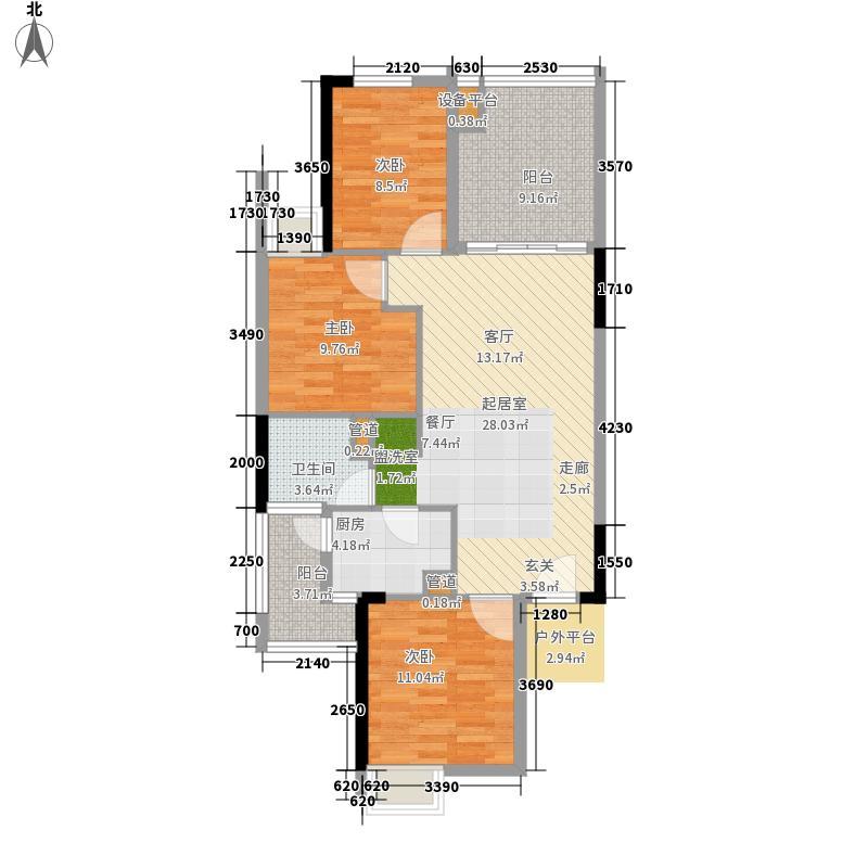 龙光峰景华庭户型图7栋B座2-18层02单元 3室2厅1卫1厨