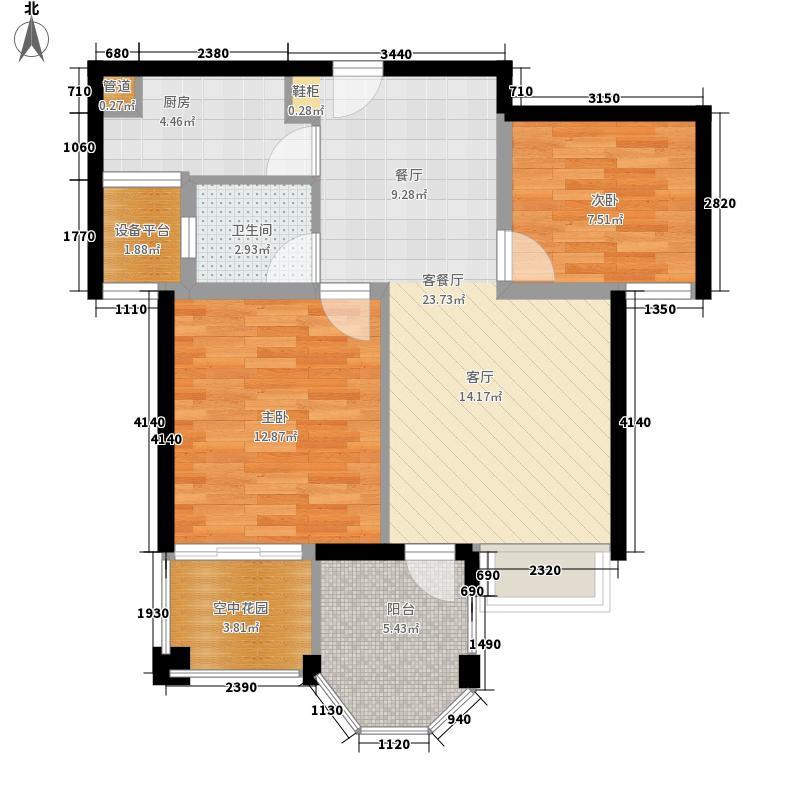 芙蓉山庄88.00㎡芙蓉山庄户型图2室户型图2室2厅1卫1厨户型2室2厅1卫1厨
