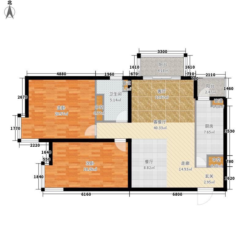北苑家园秀城113.35㎡202号楼08户型2室2厅1卫1厨