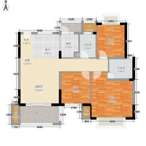 宏苑小区3室0厅2卫1厨129.00㎡户型图