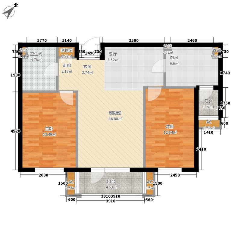 东方圣荷西102.80㎡东方圣荷西户型图户型图2室2厅1卫1厨户型2室2厅1卫1厨