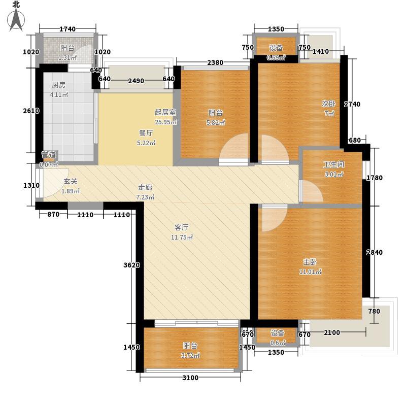 名流印象花园82.00㎡名流印象花园户型图B1户型2室2厅1卫1厨户型2室2厅1卫1厨