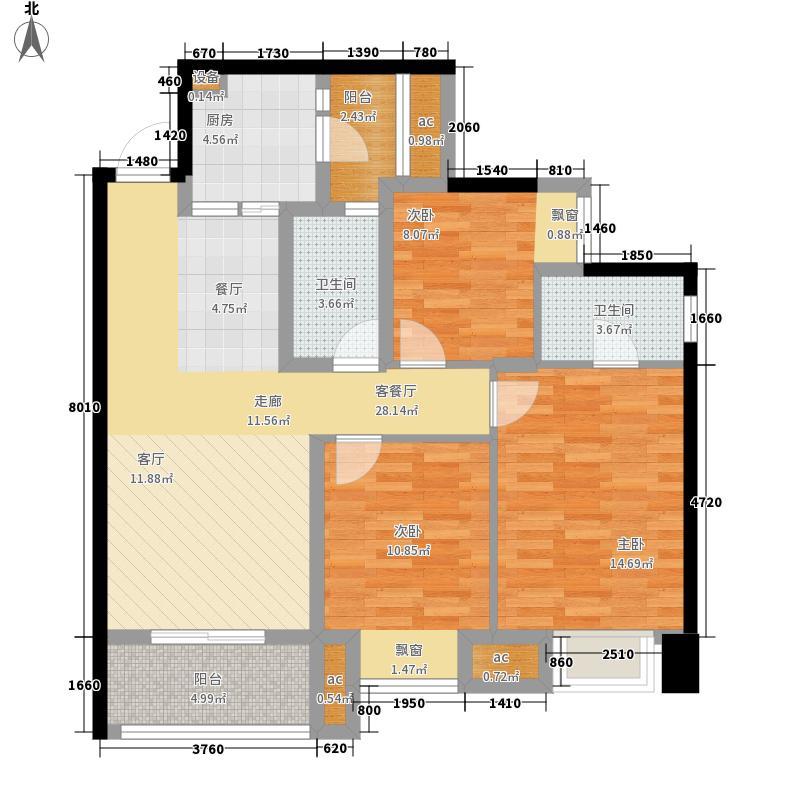 保利花园5期悦榕郡15.00㎡5期1号楼标注层A3户型3室2厅2卫1厨