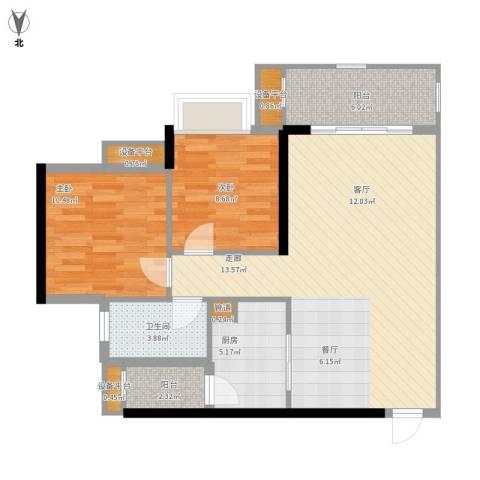 富力院士庭2室1厅1卫1厨100.00㎡户型图