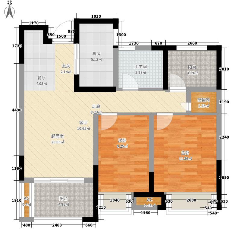 高速翡翠湖畔90.73㎡高速翡翠湖畔户型图2#D2户型2室2厅1卫1厨户型2室2厅1卫1厨