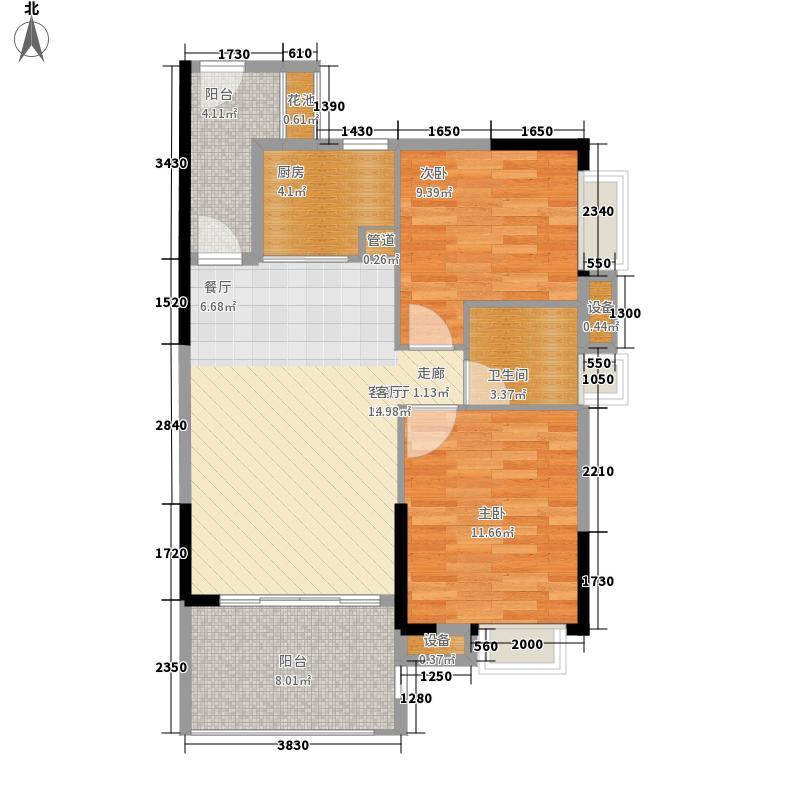 北江明珠75.00㎡北江明珠户型图6座03单元2室2厅1卫1厨户型2室2厅1卫1厨