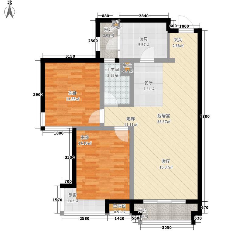 飞阳家园C2户型2室2厅1卫1厨