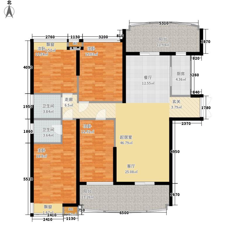 星城国际花园四期133.90㎡星城国际花园四期户型图央景台标准层H1户型4室2厅2卫1厨户型4室2厅2卫1厨