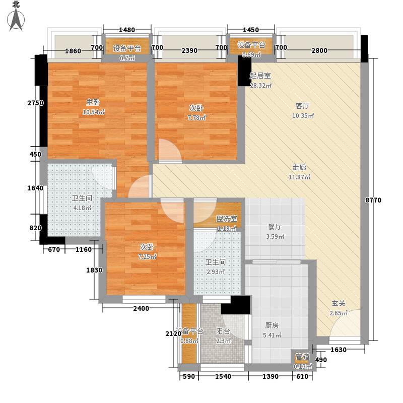 东原时光道二期6-8号楼标准层C户型3室2厅2卫1厨