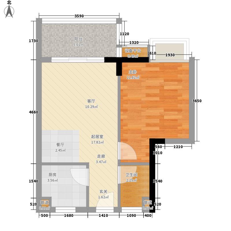 金野美和家园53.35㎡D6户型1室1厅1卫1厨