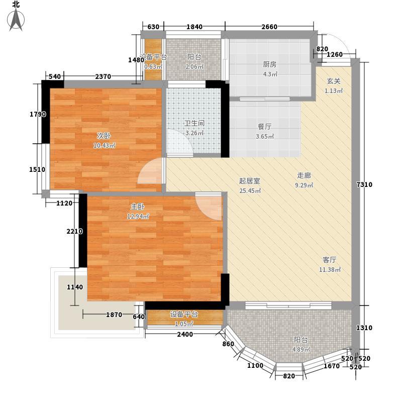 金野美和家园83.41㎡E2户型2室2厅1卫1厨