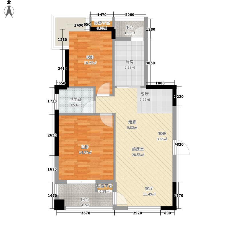金野美和家园8.30㎡A3户型2室2厅1卫1厨
